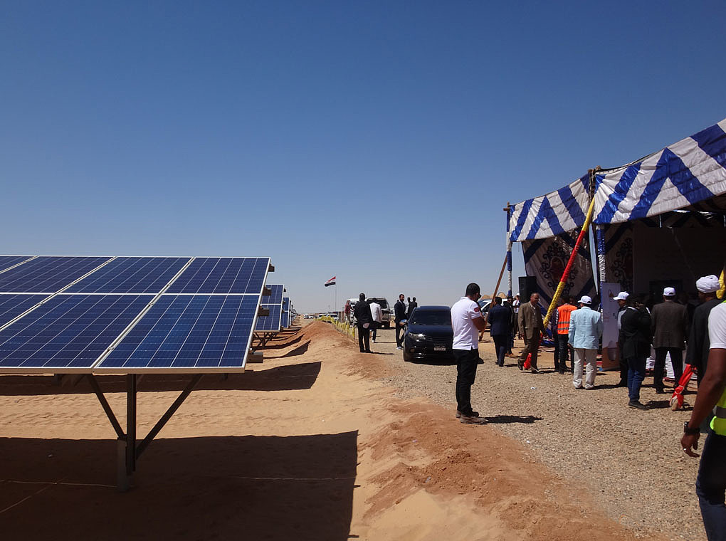 The picture shows the inauguration of the solar park in Benban / Aswan.